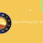 Guru Peyarchi 2020